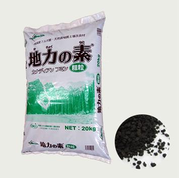 土壌改良材/地力の素カナディアンフミン(粗粒)